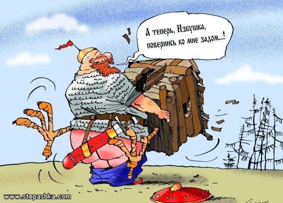 петька и василий иванович порно: